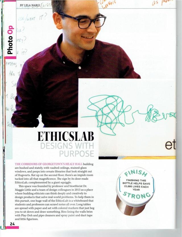 EthicsLab1JPG